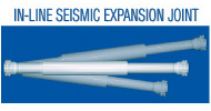 Seismic Expansion Joint